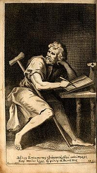 200px-Epicteti_Enchiridion_Latinis_versibus_adumbratum_(Oxford_1715)_frontispiece
