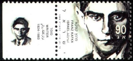 Kafka_stamp_4